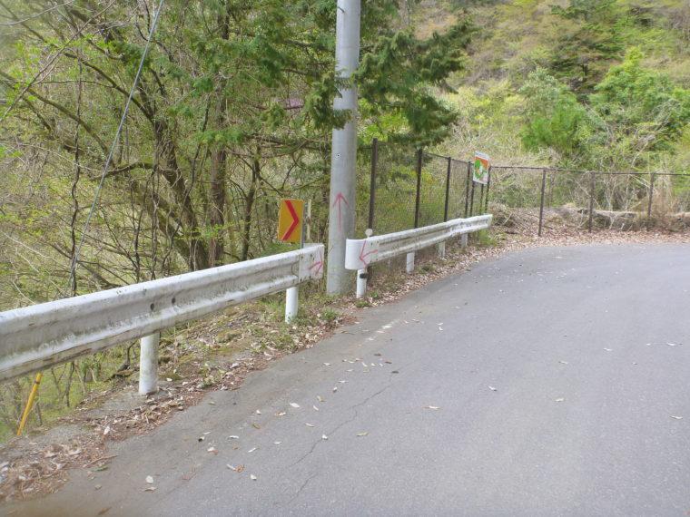 早戸川降り口